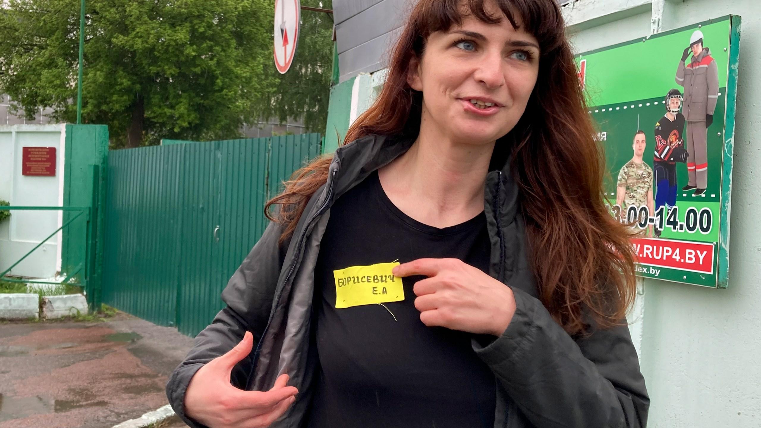 Katsiaryna Barysevich